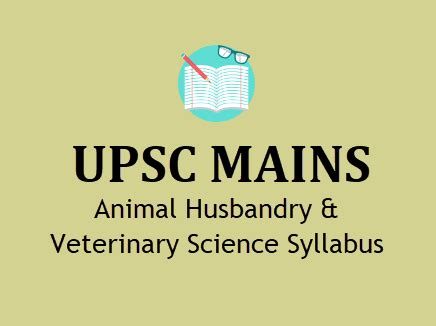Animal husbandry essay Nero